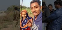 Indian Lovers make Video before Commiting Suicide f