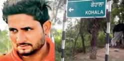 इंडियन मैन ने शादी के दबाव के बाद लड़की को मार डाला और दफना दिया