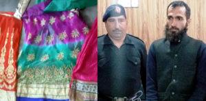 பாக்கிஸ்தானிய மனிதன் இங்கிலாந்திற்கு லெஹங்காஸில் போதைப்பொருள் அனுப்புவதைப் பிடித்தான்