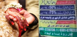 Pakistani Wedding Hall offers Discount for Married Men