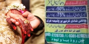 Pakistani Wedding Hall offers Discount for Married Men f