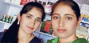 Twin Indian Sisters ran away to Marry out of Choice f
