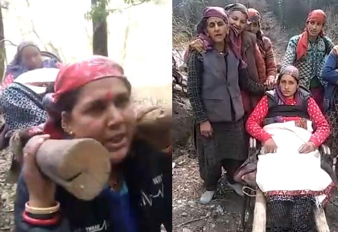 महिलाओं ने 20 किमी तक ले जाकर प्रेग्नेंट लेडी को एक क्लियर पाथ - पार्टी तक पहुँचाया
