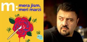 Actor Ahmed Ali Butt reacts to 'Mera Jism Meri Marzi' Slogan f