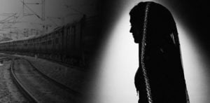 ভারতীয় বালিকা তার বিয়ের আগে প্রেমিকের সাথে আত্মহত্যা করে f