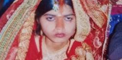 بھارتی شوہر نے بیوی کو پھانسی دے دی جو 'بھاگنا' جارہی تھی