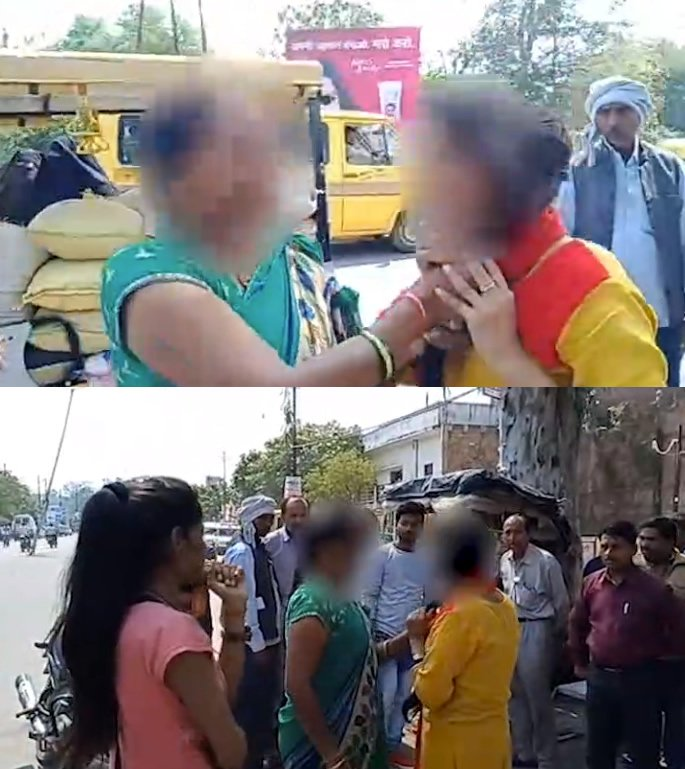 Indian Mother catches Daughter with Married Lover - beating