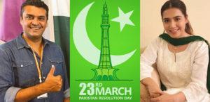 Pakistan Resolution Day unites Celebrities against Coronavirus f