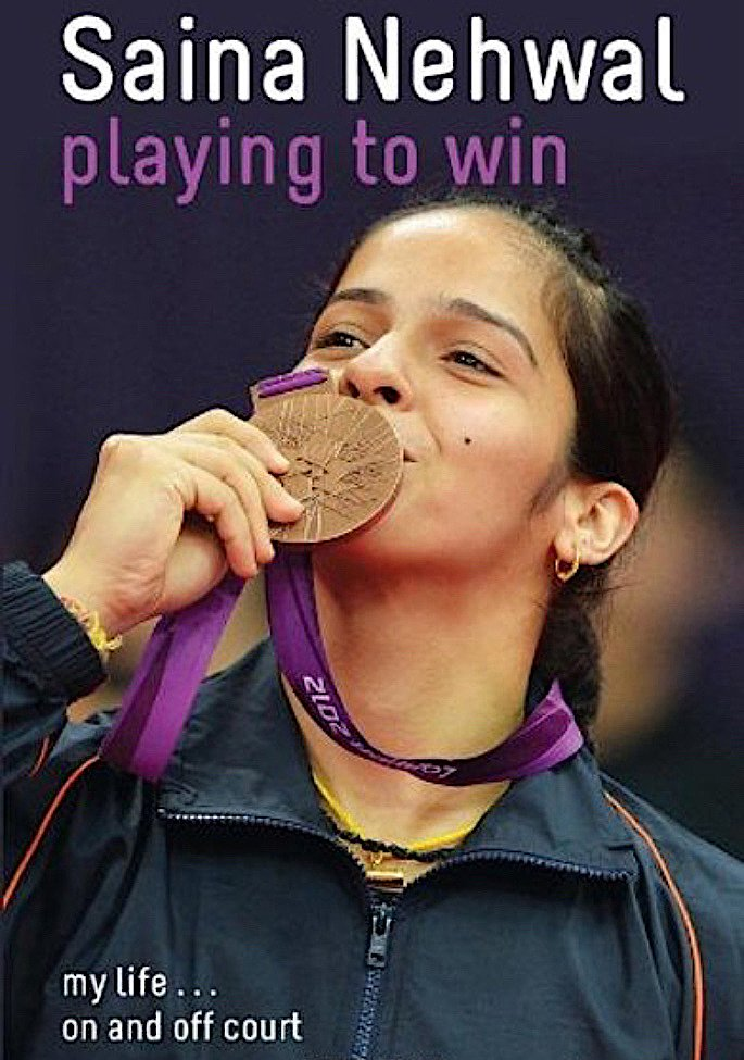 16 Sports Autobiographies that Inspire you to Succeed - Saina Nehwal