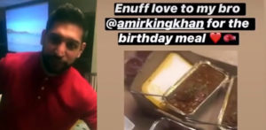 Amir Khan hosts Home Birthday Party for 5 amid Lockdown f