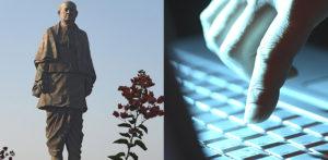 جعلساز دنیا کی سب سے بڑی مجسمہ فروخت کرنے کی کوشش کرتا ہے کیونکہ سائبر کرائم اضافے f