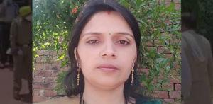 Indian Husband having Affair kills Wife over Property f