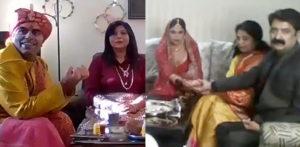जूम वीडियो ऐप f का उपयोग करके इंडियन वेडिंग होती है
