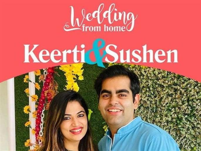 भारतीय शादी ज़ूम वीडियो ऐप का उपयोग करके जगह लेती है - आमंत्रित करें