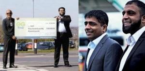 इस्सा ब्रदर्स ने पूर्वी लंकाशायर अस्पताल में £ 350k दान किया