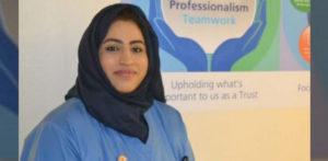 NHS Nurse Areema Nasreen dies from Coronavirus f