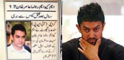 पाकिस्तानी न्यूज चॅनेल अभिनेता आमिर खानचा फोटो आरोपी मर्डरसाठी वापरतो