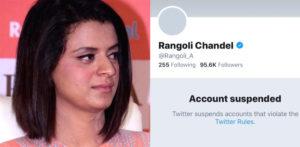 Twitter suspends Rangoli Chandel's account for Hate Tweet f