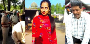 Indian Policeman's Young Wife found Suspiciously Dead f