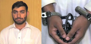 Pakistani Man did Contract Killing for Sister's Wedding Money f