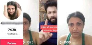 ભારતમાં લોકટdownનની ધરપકડ કરવામાં આવતી ટિકટokક વુમન એફ