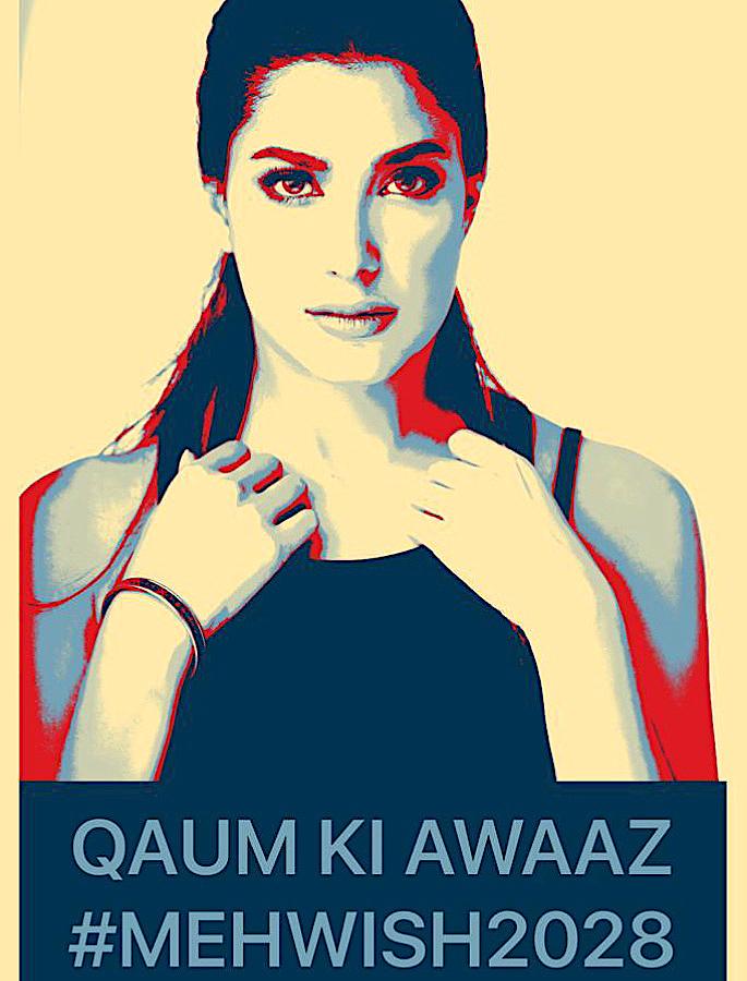Mehwish Hayat: The Voice of the Nation 2028? - IA 1