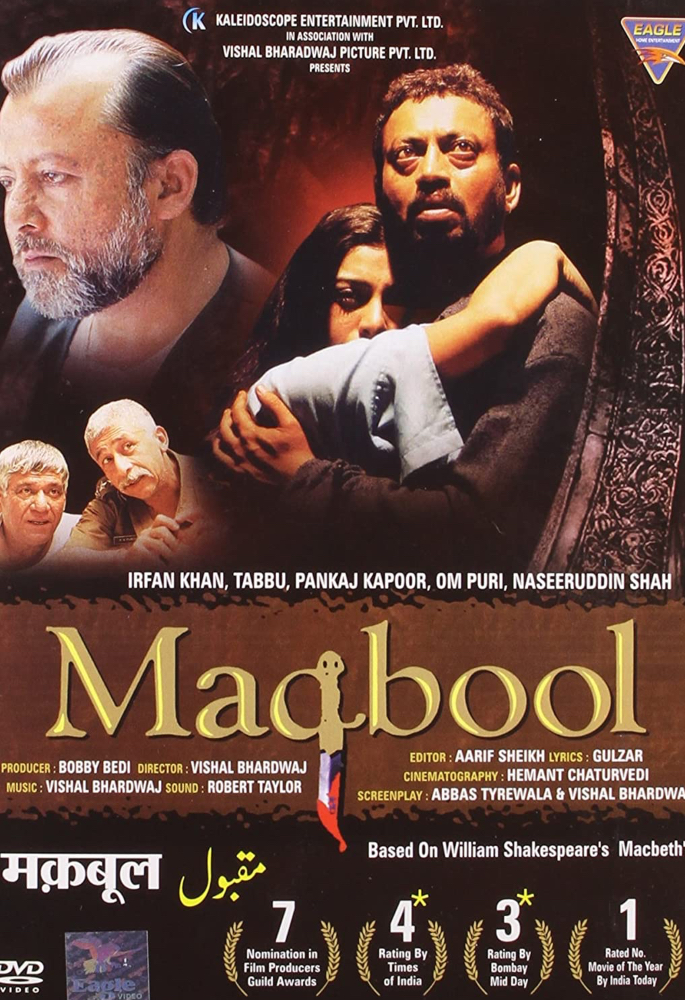 7 Bollywood Movies inspired by William Shakespeare's Plays - maqbool
