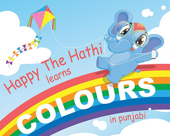 Happy the Haathi IA 5.1