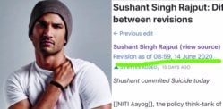 Wikipedia updated Sushant's death before news of his suicide?