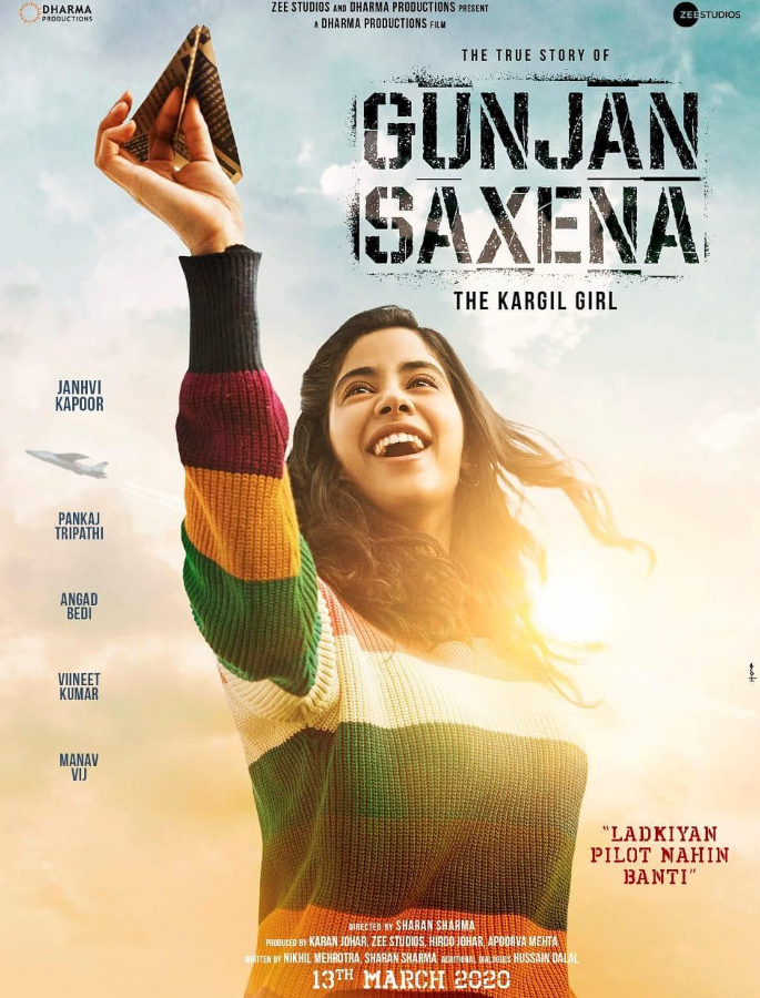 IAF Pilot who worked with Gunjan Saxena slams Biopic - poster