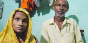 ਭਾਰਤੀ ਜੋੜਾ ਮੈਡੀਕਲ ਬਿੱਲਾਂ ਦਾ ਭੁਗਤਾਨ ਕਰਨ ਲਈ ਨਵਜੰਮੇ ਬੱਚੇ ਨੂੰ ਵੇਚਣ ਲਈ ਮਜਬੂਰ