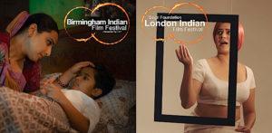 লন্ডন ইন্ডিয়ান ফিল্ম ফেস্টিভাল 2020 ইন-সিনেমা প্রোগ্রাম - এফ 1.1