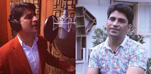 Mujeeb Ul Hassan: The Magical Voice of 'Harjaiyaan' f1