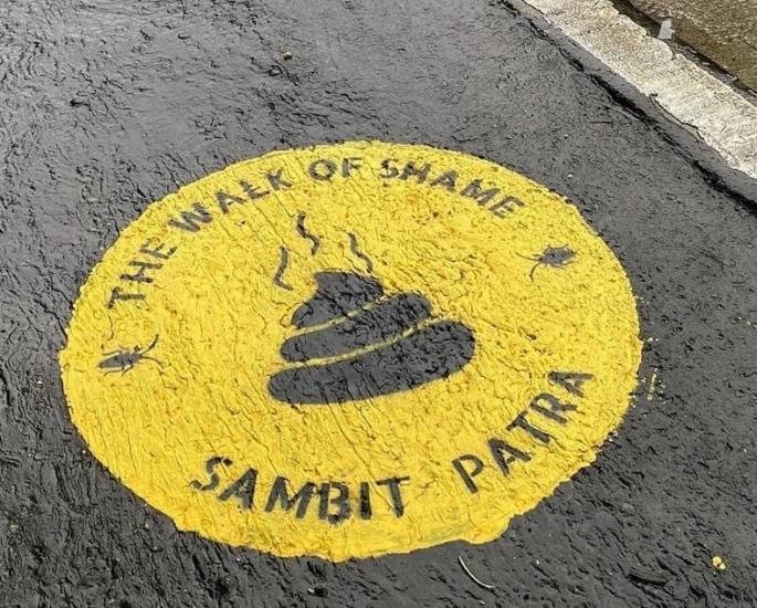 Mumbai's Banksy's 'The Walk of Shame' Trolled - sambit patra