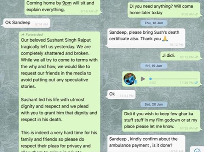 Sandip Ssingh reveals WhatsApp chat disproving Sushant's Family