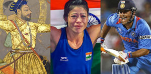 The History & Significance of Sports in India - F