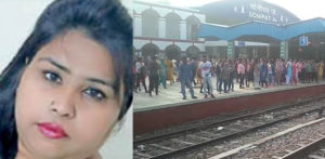 Indian Woman posed as 'Railway Officer' to defraud Youth f