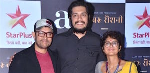 Is Aamir Khan's son Junaid making His Bollywood Debut? f