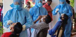 কেরালায় আরও ,,7,631৩১ কোভিড -১৯ টি মামলার মুখোমুখি হচ্ছে