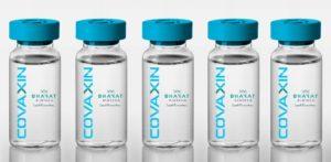 भारत बायोटेकच्या कोविड व्हॅसिन कोव्हॅक्सिनने फेज-3 चाचणी प्रवेश केला f