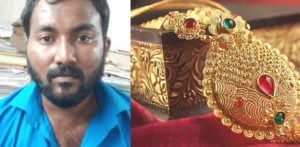 Indian Couple pose as TV Channel Recruiters for Jewellery Scam f