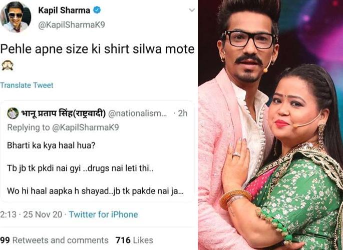 Kapil Sharma fat-shames Troll after Drugs Jibe