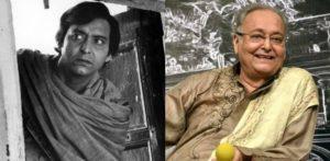 महान अभिनेता सौमित्र चटर्जी का निधन 85 वर्ष की आयु में हुआ