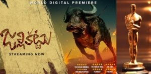 Malayam Film 'Jallikattu' is India's Official Entry for Oscars 2021 fttu
