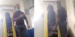 Pakistani Banker caught Groping Female Employee f