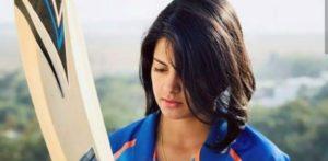 Priya Puniya