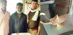 भारत में £ 70,000 'अलादीन का चिराग' पर दो लोगों को गिरफ्तार किया गया