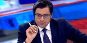 અર્ણબ ગોસ્વામી (1)