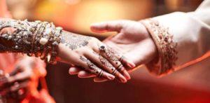 ہندوستانی جوڑے کی خصوصیت