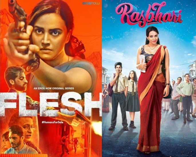 Swara Bhasker Talks about the Rise of Female-Forward Roles